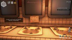 a screen shot of a sink